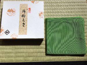 Midorikai Green Fukusa by Tokusai