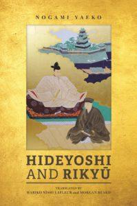 Hideyoshi & Rikyu
