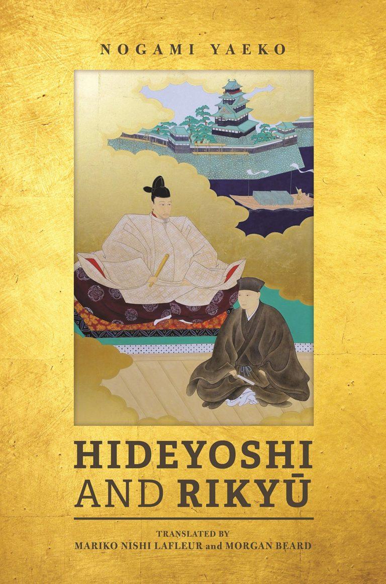Hideyoshi and Rikyu